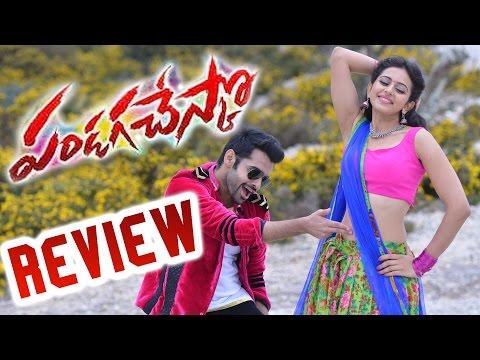 Pandaga Chesko Movie Review - Ram Pothineni,Rakul Preet Singh, Gopichand Malineni
