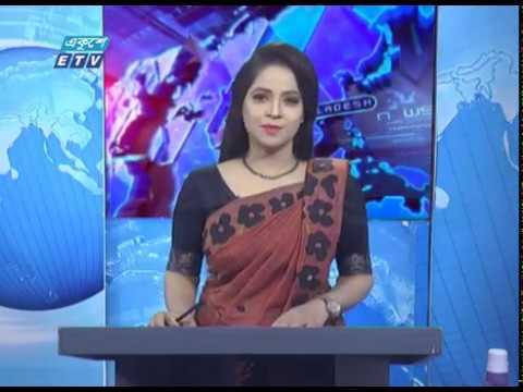 09 PM News || রাত ০৯ টার সংবাদ || 29 May 2020 || ETV News