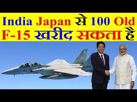 क्या India को Japan से 100 पुराने...