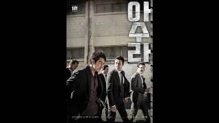 Nonton Asura: The City Of Madness ( 아수라) Soundtrack Movie / 아수라  OST Movie Film Subtitle Indonesia Streaming Movie Download
