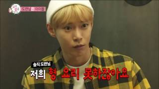 【TVPP】 Doyoung(NCT127) – Cooking Sweet potato snacks, 도영(NCT127) - 철저한 소외 속에서 만드는 맛탕 @WGMNCT # 013 : Cooking Sweet potato snacks @WGM 20170304NCT127 : Mark, Yuta, WINWIN, TAEYONG, JAEHYUN, TAEIL, HAECHAN, JOHNNY, DoYoungWatch More Clips: http://goo.gl/ICMgoIWebsite: http://nct.smtown.com/IntroFacebook: https://www.facebook.com/NCT.smtown