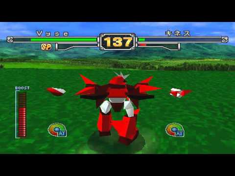 Robo Pit Playstation