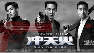 Nonton                 Sky On Fire Official Trailer  In Cinemas 25 November  Film Subtitle Indonesia Streaming Movie Download