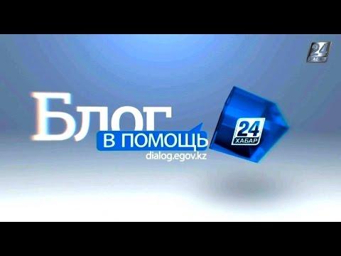 Блог в помощь. Освобождение от налогов - DomaVideo.Ru