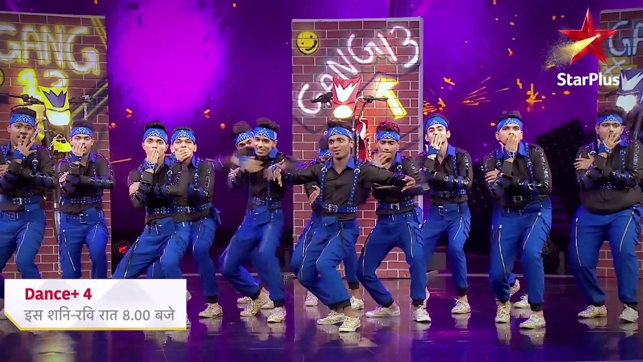 Dance+ 4 | Gang13