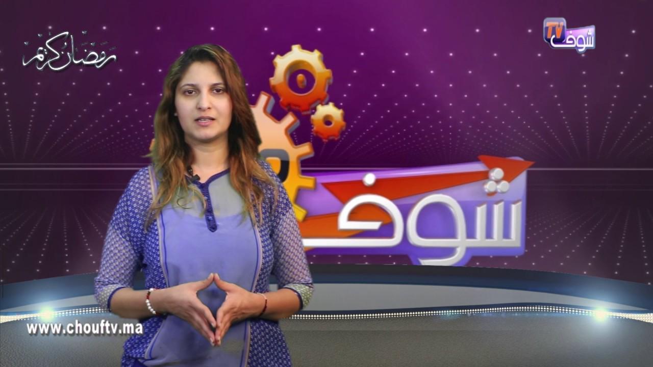 النشرة الاقتصادية : 21 يونيو 2017 | إيكو بالعربية