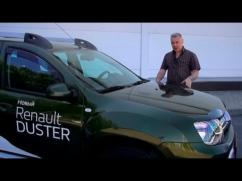 Renault Duster 2015 - LIVE обзор!