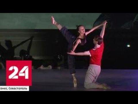 Фестиваль \Опера в Херсонесе\: шедевры классики в окружении памятников архитектуры - Россия 24