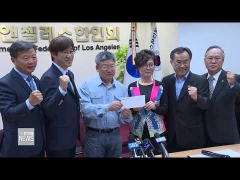 한인사회 소식 8.22.16 KBS America News