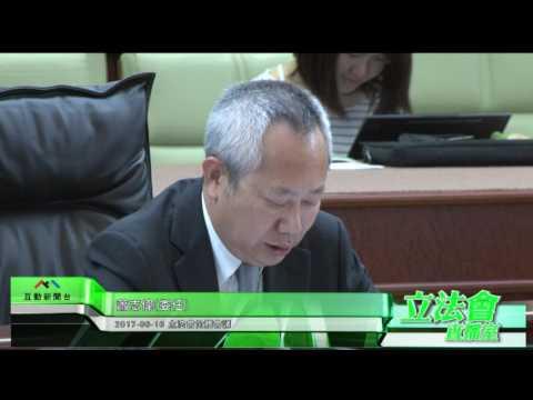 蕭志偉發言   20170616立法會