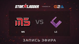 M5.int vs London, game 3