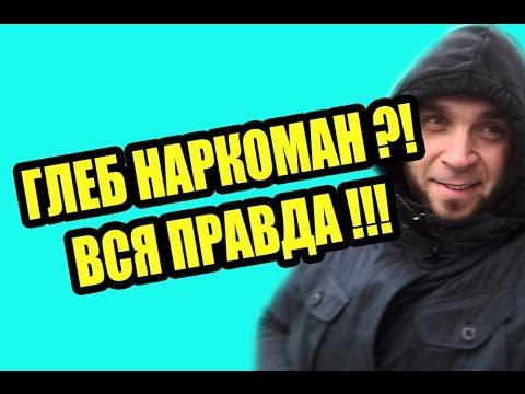 Дом 2 новости 19 января 2017 (19.01.2017) Раньше на 6 дней (видео)