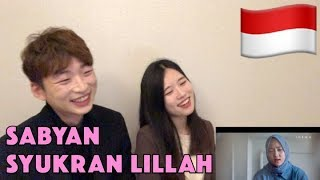 Video Reaksi SABYAN - SYUKRAN LILLAH Korean reaction MP3, 3GP, MP4, WEBM, AVI, FLV Februari 2019