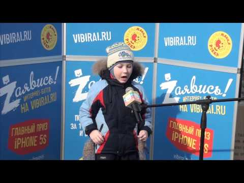 Дима Исаков, 5 лет