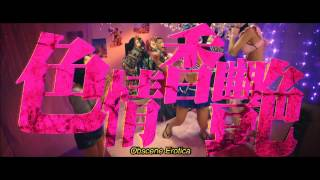 Nonton Nyaff  Hardcore Comedy Trailer Film Subtitle Indonesia Streaming Movie Download