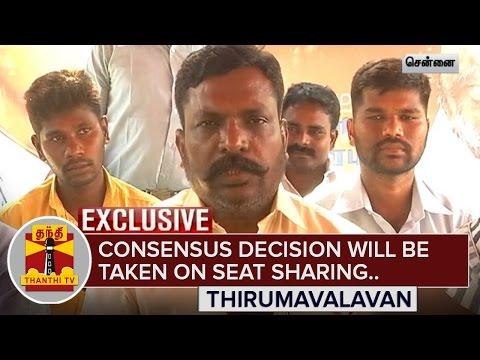 Consensus-Decision-will-be-taken-on-Seat-Sharing--Thirumavalavan