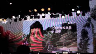 Видео к игре Black Desert из публикации: Black Desert - Анонс первого японского ЗБТ и запись презентации