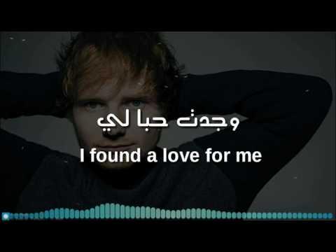 Perfect - Ed Sheeran مترجمه عربي