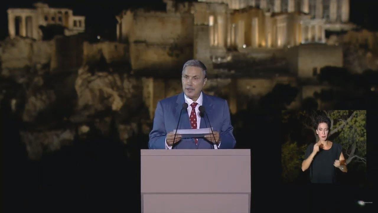 Απόσπασμα ομιλίας του προέδρουτου Ιδρύματος Ωνάση, ΑντώνηΣ. Παπαδημητρίου