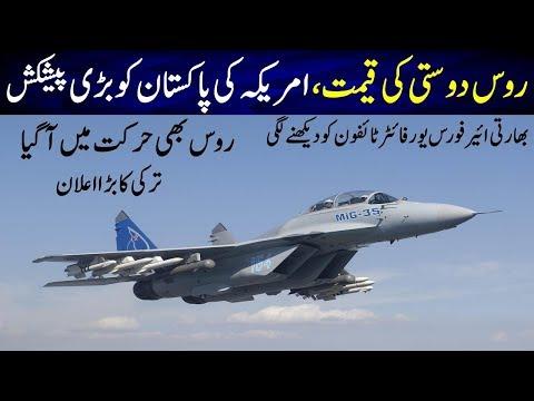 Pakistan and Turky & Russia big...