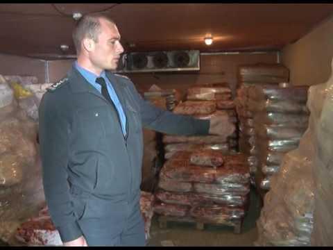 Об утилизации продукции животного происхождения в Ростовской области