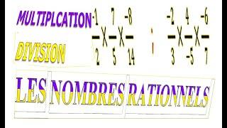 Maths 3ème - Les nombres rationnels Multiplication et Division Exercice 8