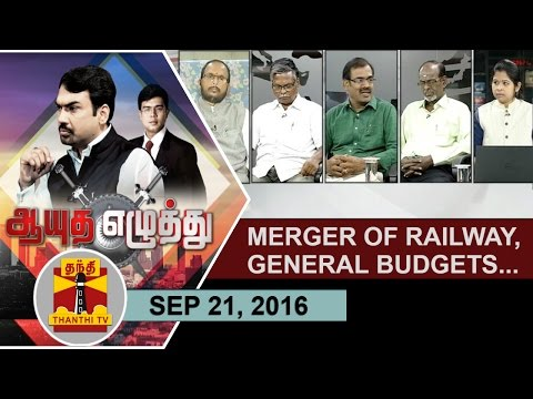 -21-09-2016-Ayutha-Ezhuthu--Debate-on-Merger-of-Railway-General-Budgets--Thanthi-TV