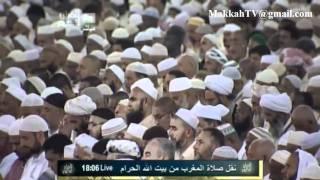 صلاة المغرب من المسجد الحرام  19/ 11 / 1432
