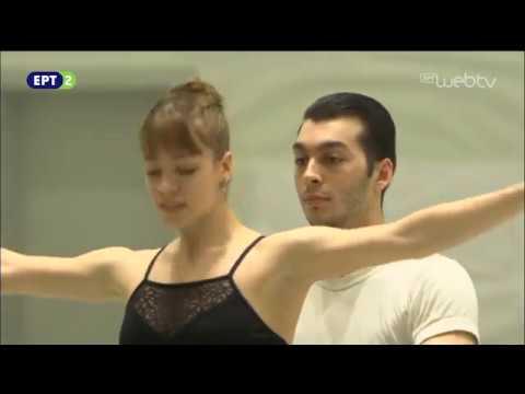Ες Αύριον τα Σπουδαία -«Αγόρια και μπαλέτο» Ι ΕΡΤ