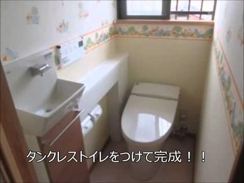 トイレリフォーム・かわいいプーさんクロス サティス 八尾市【株式会社MIMA】