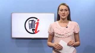 22 07 2015 - Vijesti - CroInfo