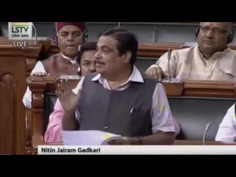 Nitin Gadkari awesome speech on Motor Vehicle Bill in Lok Sabha Parliament Nitin Gadkari latest