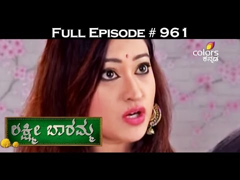 Lakshmi-Baramma--19th-March-2016--ಲಕ್ಷ್ಮೀ-ಬಾರಮ್ಮ--Full-Episode