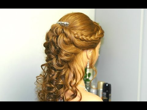 Curly prom, bridal hairstyle for long hair with french braids