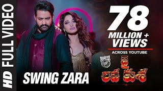 image of SWING ZARA Full Video Song - Jai Lava Kusa Video Songs | Jr NTR, Tamannaah | Devi Sri Prasad