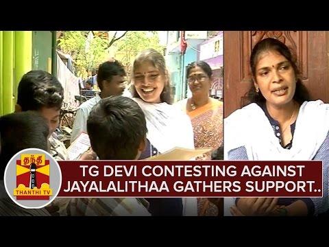 Transgender-Devi-contesting-against-Jayalalithaa-in-RK-Nagar-gathers-Support-ThanthI-TV