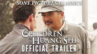 Huangshi China  city photo : THE CHILDREN OF HUANG SHI trailer
