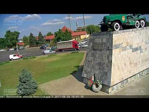 Авария с мотоциклистом в Краснодаре