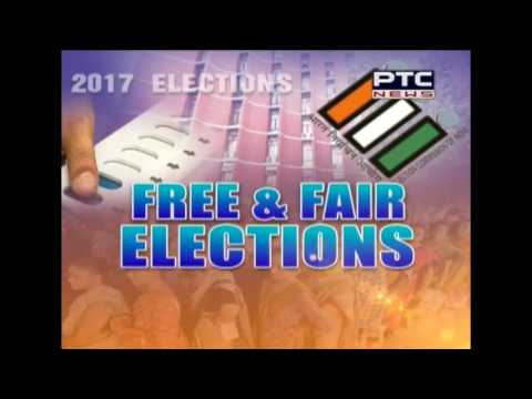 EC Visit of Free & Fair Elections in Punjab   Special Report PTC News   Oct 25, 2016