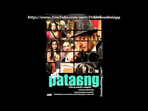 Jaanu Na Jaanu Na (Remix) Utt Pataang
