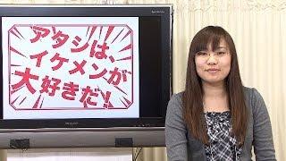 【イケメン店員がどこにいるかがわかる】「ときめきサプリ」岩館空氏