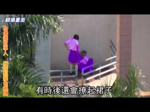 小情侶頂樓掀裙抱抱 被偷拍