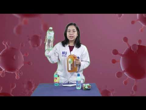 thaihealth ตอนที่ 4 ทำความสะอาด (ภาษาเมียนมาร์)