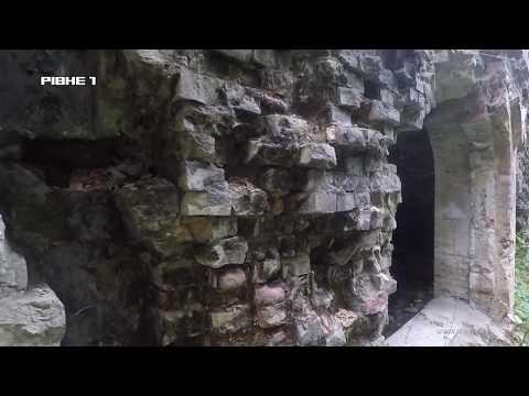 Рівненщина містична: загублені душі в стінах Тараканівського форту [ВІДЕО]