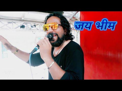 Video Bhimacha gana dj la vajtay by Aabid Husain Habib band Amalner download in MP3, 3GP, MP4, WEBM, AVI, FLV January 2017