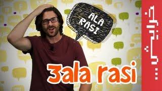 Ex in the city: 3ala Rasi