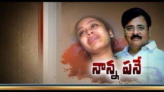 Video Honour Killing | It is A Pre Planned Murder | Pranay's Father | Miryalaguda MP3, 3GP, MP4, WEBM, AVI, FLV Oktober 2018