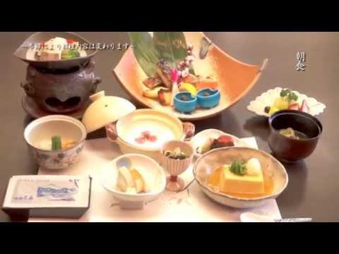 箱根で人生一度は泊まりたい温泉旅館強羅花扇 hakone G …