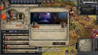 Видео Crusader Kings II