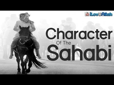 Mahmood - Character of the sahabi, a beautiful reminder from brother Zahir Mahmood that shows the character of the sahaba (ra) and how they made a difference wherever ...